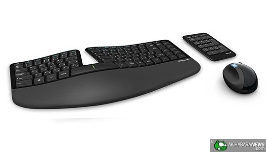 microsoft keyboard and mouse center manual