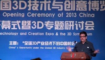 Chinese Opportunity in the 3D Industry